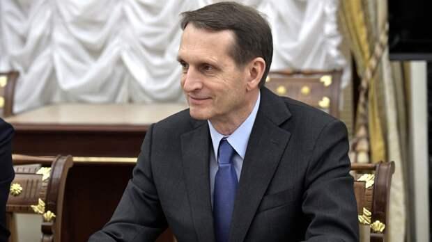 Глава СВР раскритиковал санкции Запада в отношении России
