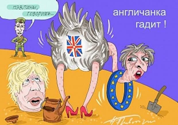Россия отреагировала на сообщения о британских военных на Украине!