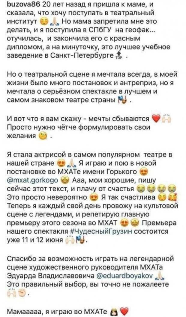 Даня Милохин на ПМЭФ в роли стартовой ракеты проекта «культурный шок» по сносу России