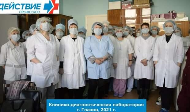 Мэрия Глазова отказала в проведении пикета в защиту лаборатории у администрации