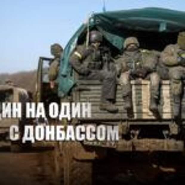 «Какая страшная реальность»: Корнилов заявил, что Киев «де-факто объявил войну» России