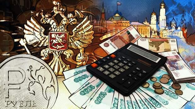 Колычев: Темпы восстановления экономики России превзошли прогнозы