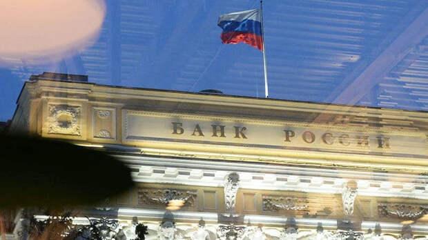 В ЦБ рассказали о динамике международных резервов РФ