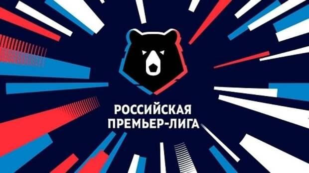 Матчи первого тура нового сезона РПЛ пройдут 25 июля