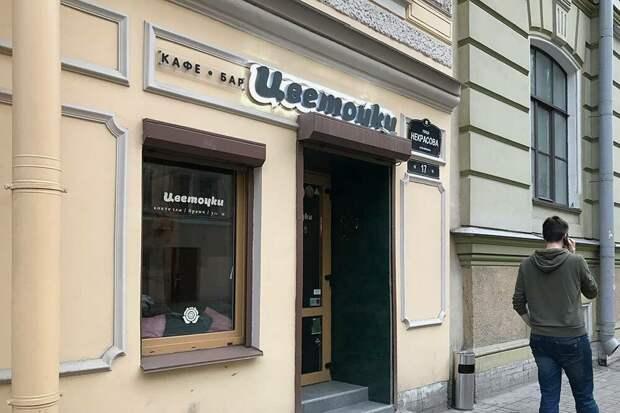 Раньше «Цветочки» располагались вдоме наРубинштейна, где жил Сергей Довлатов. Поэтому вбарной карте ипоявился коктейль, посвященный писателю