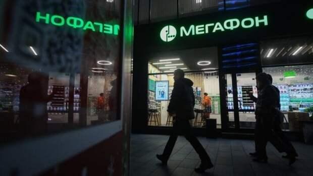 """""""Мегафон"""" подает неразборчивый сигнал о новом топ-менеджере"""