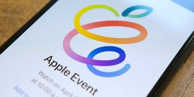 Здесь можно посмотреть весеннюю презентацию новинок Apple