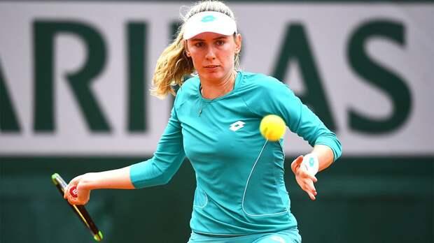 Александрова проиграла Барти в 3-м круге Australian Open