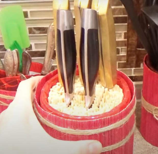 Подставка для ножей своими руками. Из подручных предметов.
