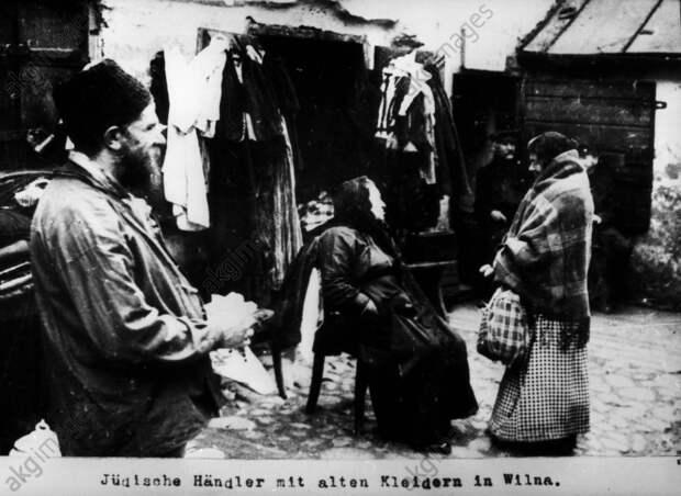 Jьdische Hдndler in Wilna / 1915 - Jewish seller in Wilna / 1915 -