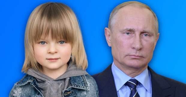 Гном Гномыч попросил Путина защитить детей