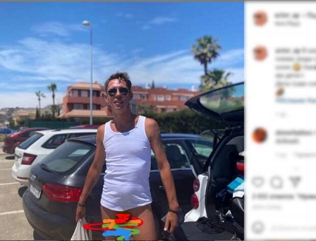 Алексей Панин вышел в Испании на парковку без трусов