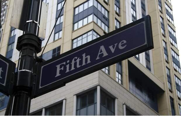 Почем в Нью-Йорке продают квартиру миллиардера Нельсона Рокфеллера