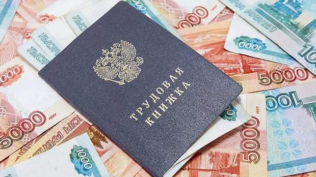 Снижение зарплат чиновникам и топ-менеджерам поддержали россияне