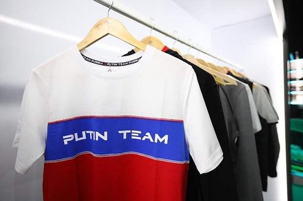 Новая коллекция Putin Team представлена на ПМЭФ на стенде ВЭБ.РФ