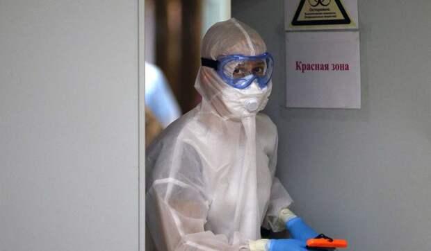 Коронавирус в России: за сутки выявили более 26 тысяч новых случаев