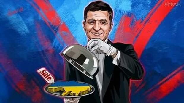 «Большая приватизация» госкомпаний на  Украине - умышленное разрушение индустрии