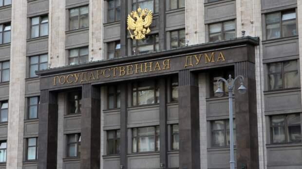 В Госдуму внесли проект закона, ужесточающего допуск к выборам