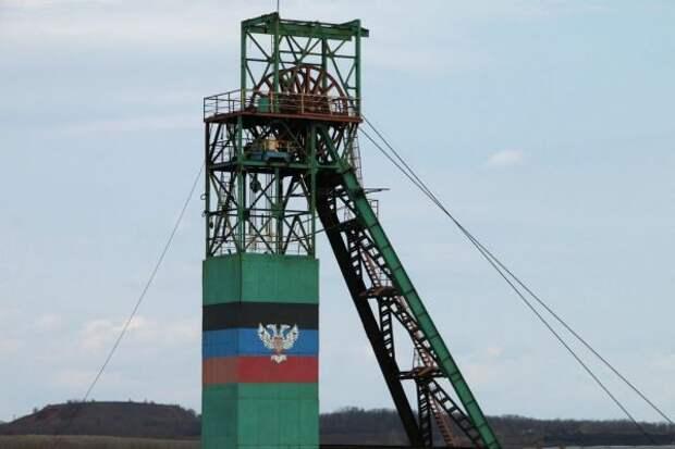 ВДНР направят миллиард рублей наразвитие угольной отрасли