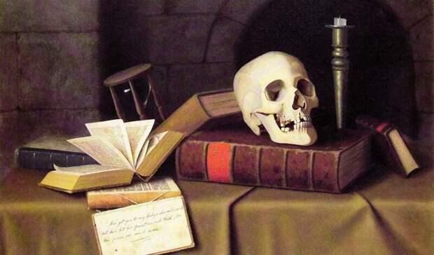 По рецепту Гегеля: как человеку примириться с собственной смертью