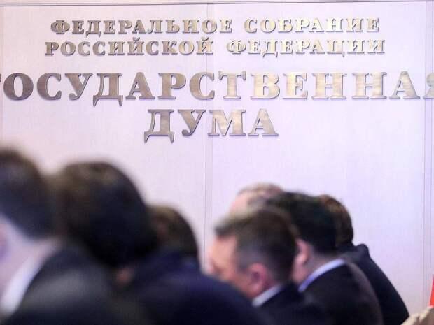 Россияне смогут запретить себе брать кредиты