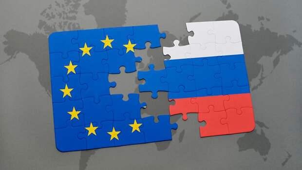 Во влиятельном политическом фонде Германии призвали к переговорам с РФ