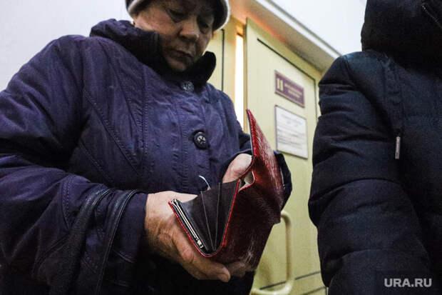 Наркологический диспансер. Курган, пенсионерка, кошелек, деньги, наличные, руки