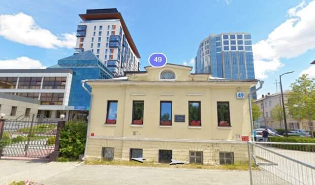 Мэрия Екатеринбурга собирается выставить напродажу 11 зданий-памятников