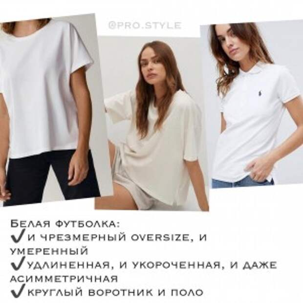 pro.style-20210514_200507-186215228_491956338814186_1037642865832936622_n.