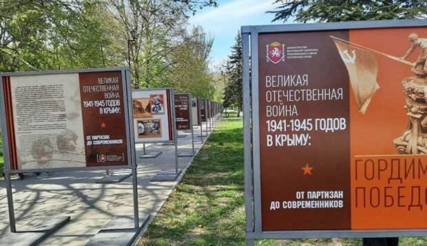 В Симферополе появились новые арт-объекты к годовщине Победы