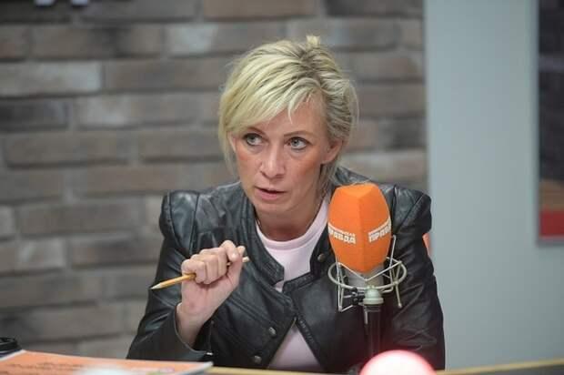 Захарова раскритиковала журналистов BBC за уход с пресс-конференции с Протасевичем