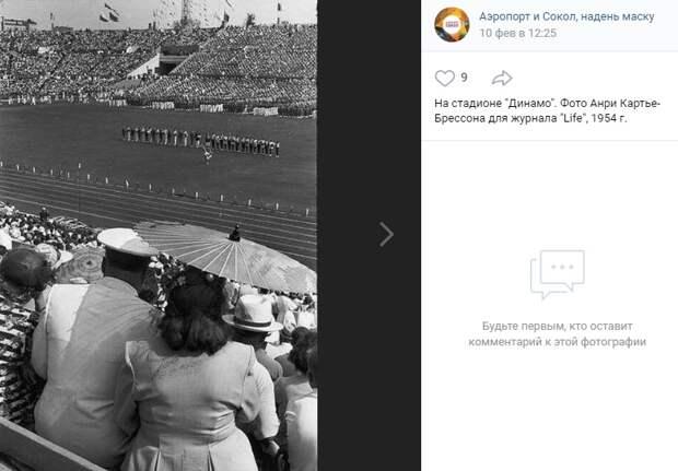 Фото дня: зрители на стадионе «Динамо» в 50-х