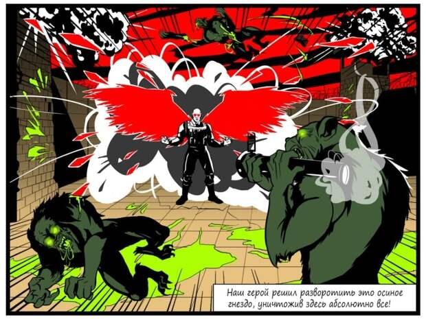 В очередной части комикса ЧВК «Вагнера» вызволяют из плена Максима Шугалея