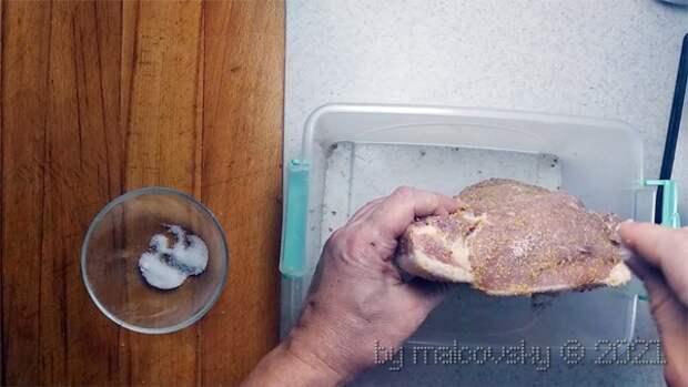 Свинина вяленая карбонад со специями
