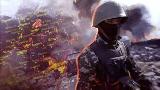 Украинский социолог обозначил четыре сценария развития событий в Донбассе