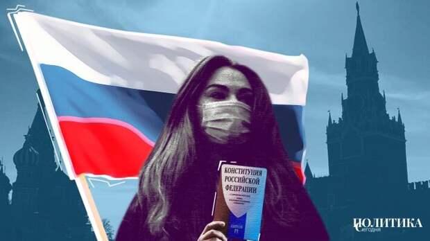 Американские и чешские СМИ не смогли смириться с голосованием по поправкам в Конституцию РФ