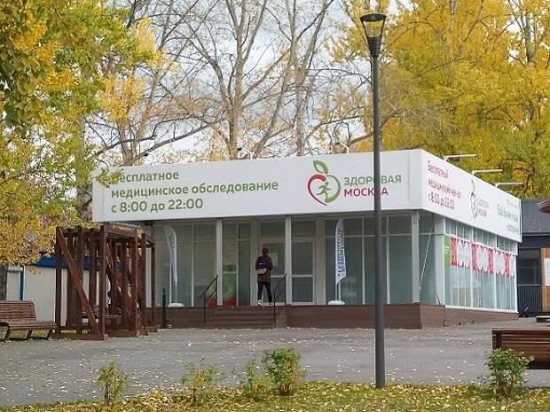 Собянин пригласил москвичей проверить здоровье в павильонах «Здоровая Москва»