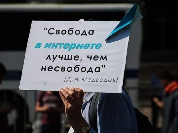 Суд оштрафовал Telegram на 5 млн рублей