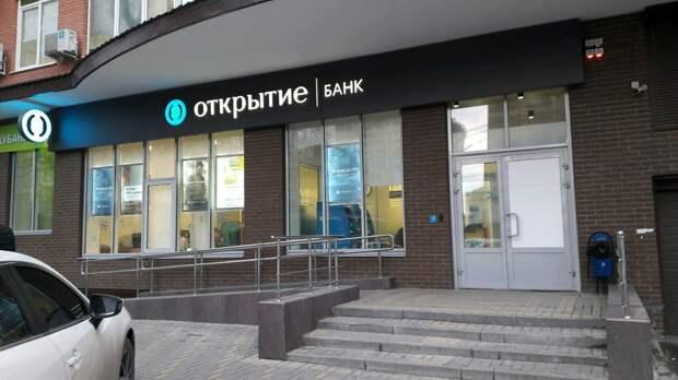 Банк нового времени, который испортит Вам нервы и кредитную историю, а потом даст 300 бонусов в качестве извинения