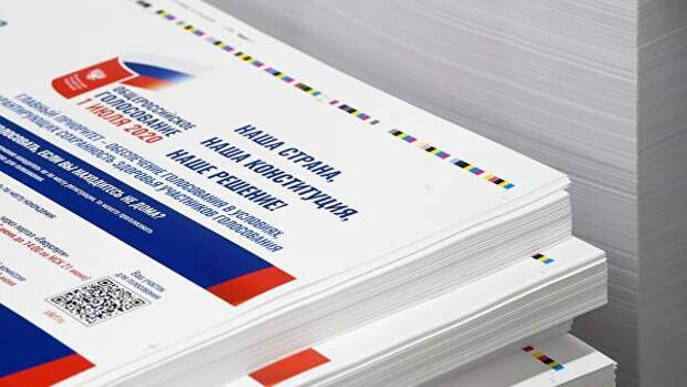 Личный прием заявлений о голосовании по месту нахождения начался в УИКах