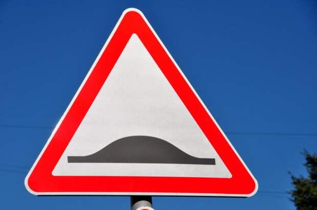Инновационные дорожные переходы в СВАО сделают дороги безопаснее