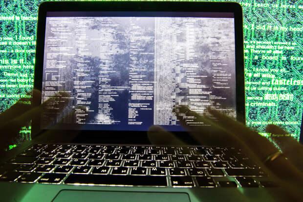 Эпоха цифровых угроз: к чему готовиться? Экспертная дискуссия