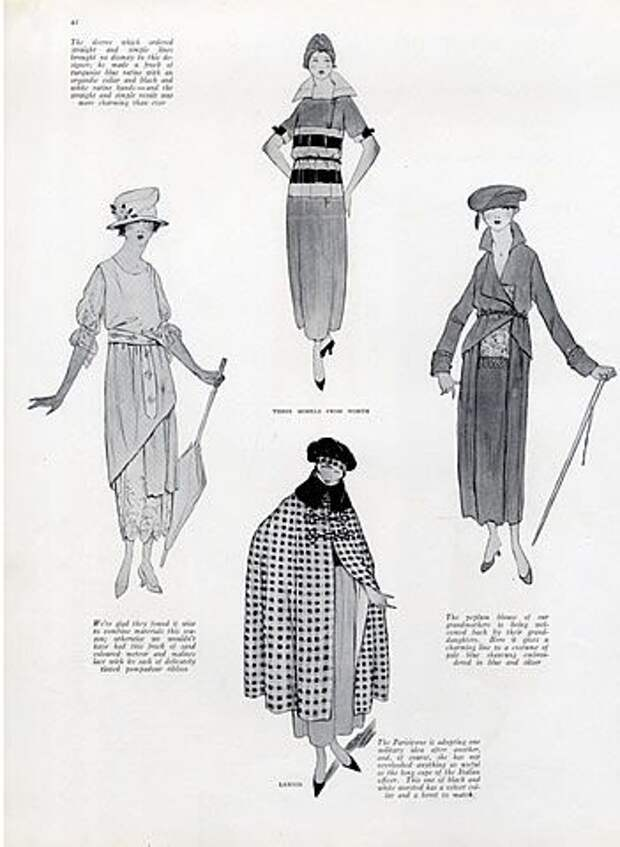 Углы 1916-года (трафик)