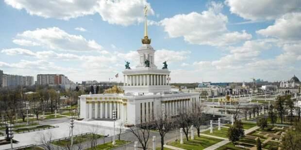 ВДНХ представит онлайн-программу ко Дню славянской письменности и культуры/ Фото mos.ru