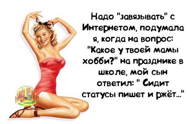— Целыми днями ты меня упрекаешь! Говоришь, что я не люблю тебя!...