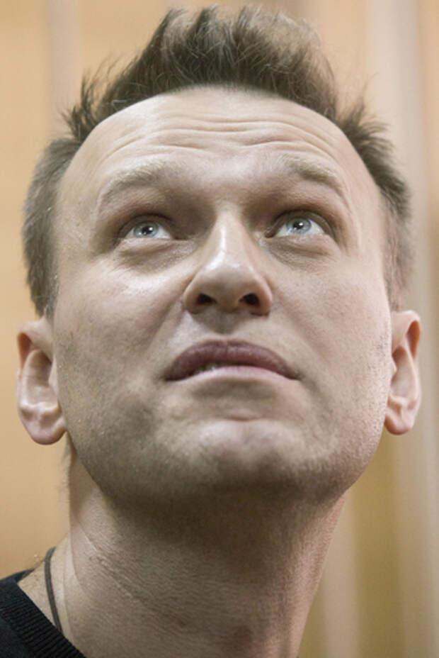 Суд признал экстремистскими и ликвидировал Навальновские организации
