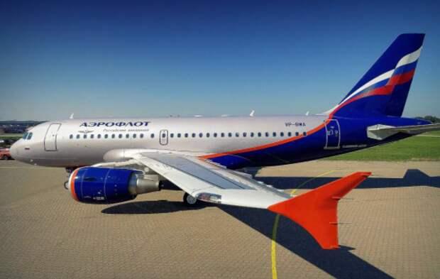 """""""Аэрофлот"""" с 15 мая запускает программу поощрения привитых от COVID"""