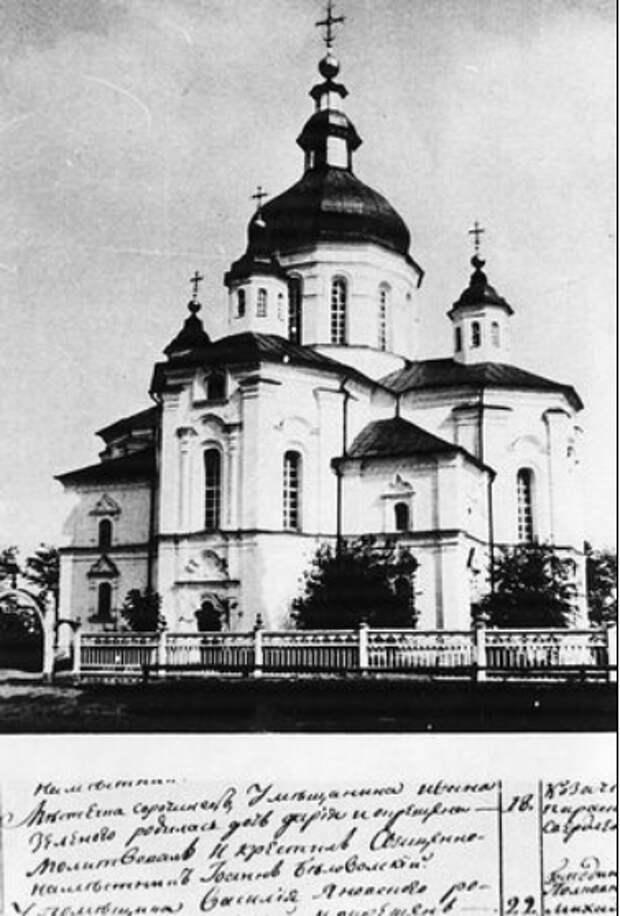 1 апреля - день рождения Николая Гоголя