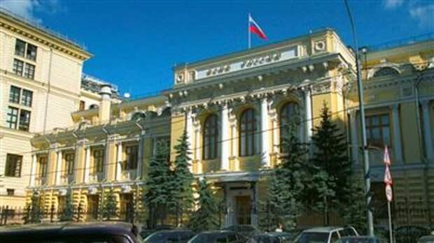 ЦБ РФ в качестве поддержки рынка IPO обсуждает льготы по налогообложению дивидендов