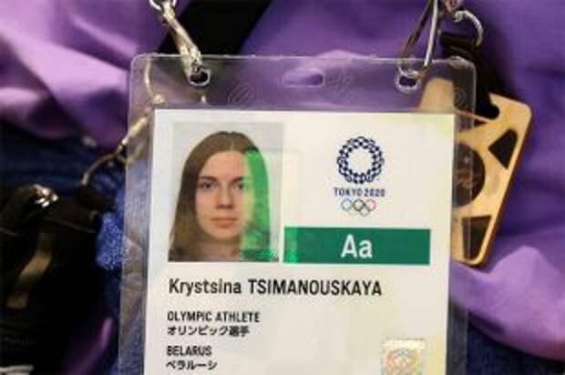 Тимановской дали польскую визу